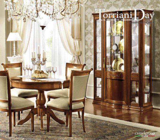 Витрина Torriani 3-дверная фото 2