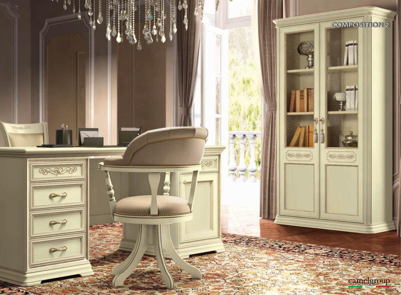 Кресло Torriani офисное вращающееся