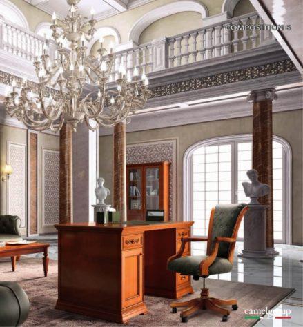Кресло Torriani офисное фото 1