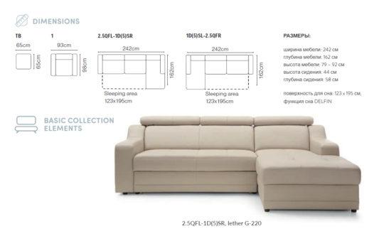 Угловой диван Lotos фото 4