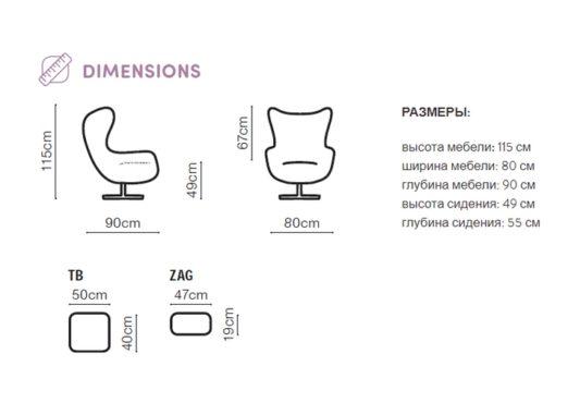 Кресло поворотное Neo фото 8