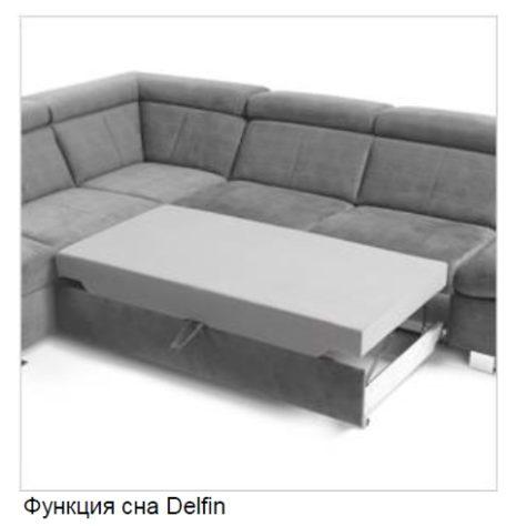 Угловой диван Happy фото 6