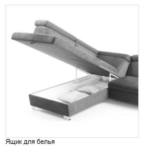 Угловой диван Happy фото 8
