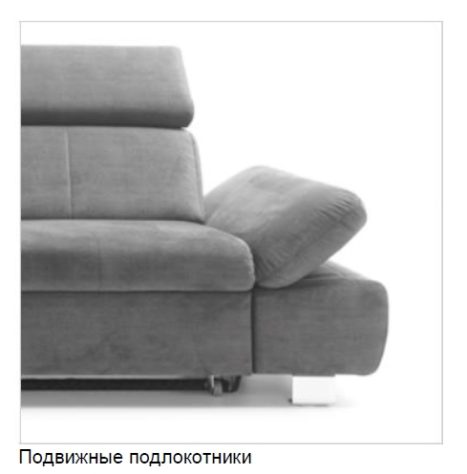 Угловой диван Happy фото 7