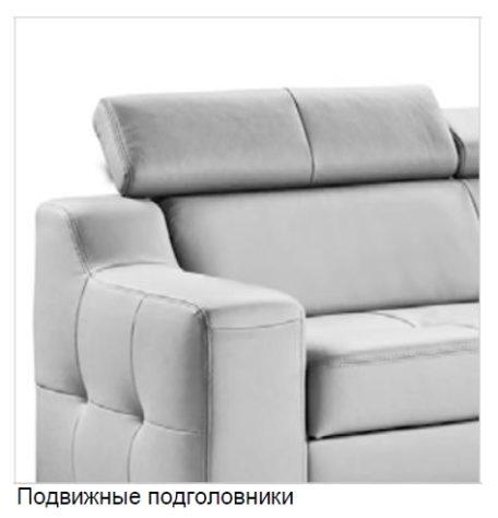 Угловой диван Lotos фото 6