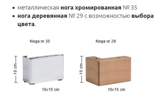 Кровать системы Mini Maxi 2300 160*200 фото 2