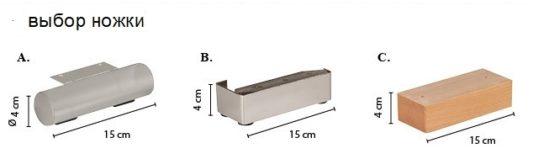 Кровать системы Mini Maxi 2300 160*200 фото 4