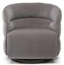 Кресло Couture