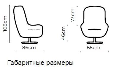Кресло Dot фото 4