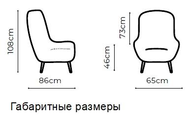 Кресло Dot фото 8
