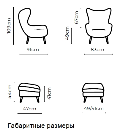 Кресло Fido фото 5