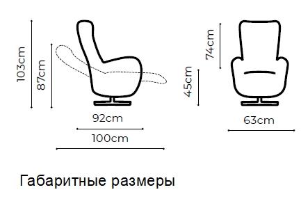 Кресло Komo фото 6