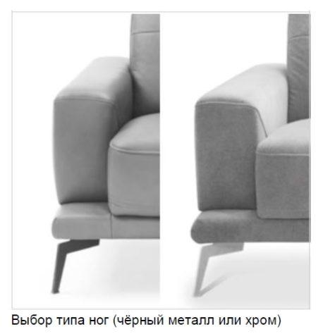 Угловой диван Merano фото 8