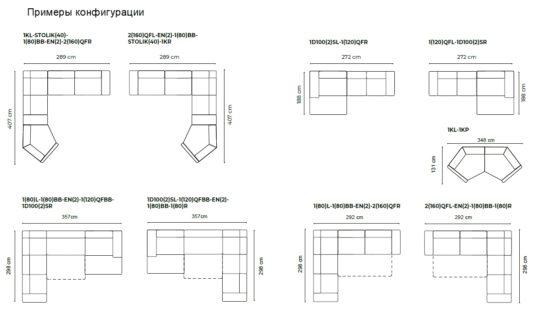 Модульный диван Merida фото 11