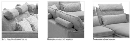 Модульный диван Merida фото 9