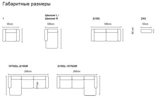 Угловой диван Nicea фото 6