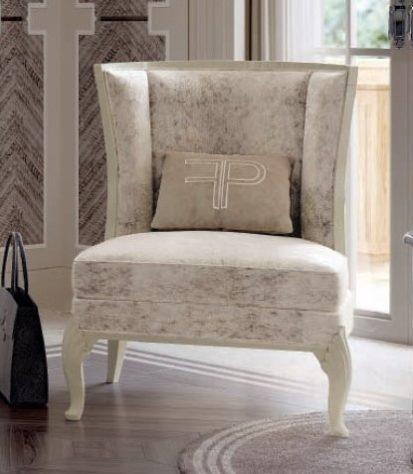 Кресло art.8021