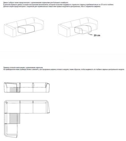 Модульный диван Ladigue фото 10