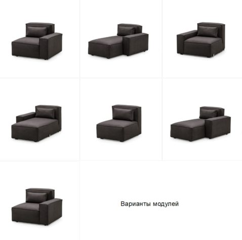 Модульный диван Floppy фото 4