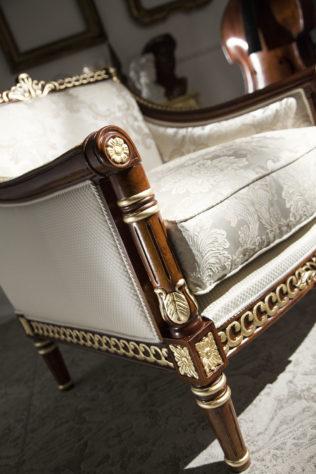 Кресло Amal фото 2