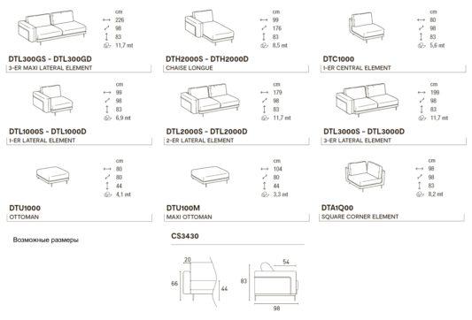 Модульный диван Rod фото 6